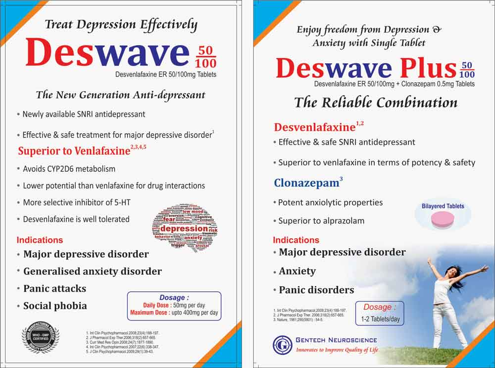 Deswave